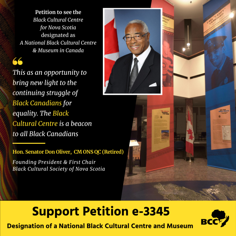 Support Petition e-3345