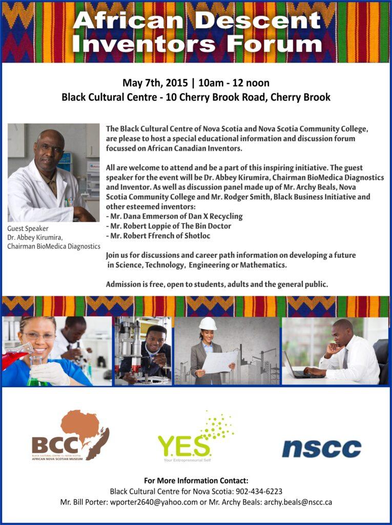 Black Inventors Forum 2015
